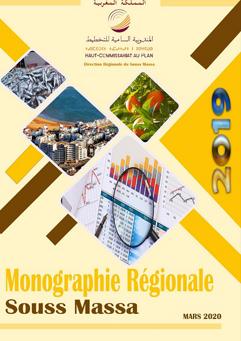 monographiergionsoussmassa