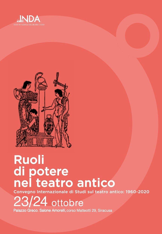 """Debutto de """"L'Isola della Luce"""" al Teatro Greco di Siracusa, tra applausi e commozione"""